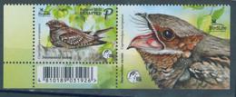 _TH Belarus 2021 Nightjar Bird Of The Year Birds Fauna 1v + Label Zrf MNH - Sperlingsvögel & Singvögel