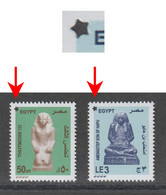 Egypt - 2020 - 2021 - New Star Hole - ( Amenhotep Son Of Hapu - THUTMOSE III - Definitive ) - MNH (**) - Unused Stamps