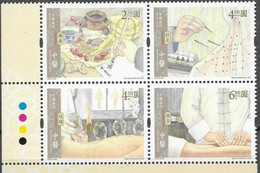 MACAO, 2020, MNH, CHINESE MEDICINE, ACUPUNCTURE, 4v - Médecine