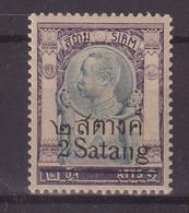SIAM : N° 87 A * . TB . 1909/10 .  ( CATALOGUE YVERT ) . - Siam
