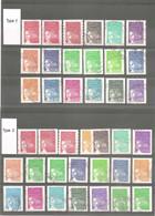 Séries LUQUET Oblitérées - Année1997 LA POSTE  Type 1 + Année 2001/02 RF Type 2.  Cachets Ronds. TB. - 1997-04 Marianne Van De 14de Juli