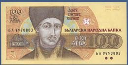 BULGARIA - P.102b – 100 LEVA1993 - UNC Prefix БA - Bulgarije
