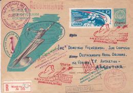 RUSSIE. GLOIRE AUX CONQUÉRANTS DE L'ESPACE. 1963, FDC ENTIER. CIRCULEE A ARGENTINE. VOZNESENSKI.- LILHU - Rusland En USSR