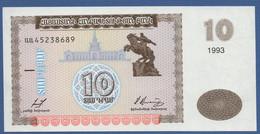 ARMENIA - P.33 – 10 Dram1993 - UNC - Armenia
