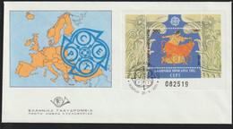 Greece Souvenir Sheet 1991 FDC Europa CEPT (G128-17) - 1991