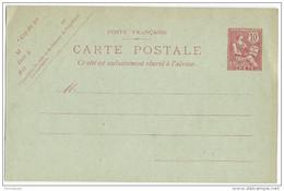 CRETE - MOUCHON - 1907 - CARTE ENTIER SANS DATE NEUVE - ACEP N°3 - Unclassified