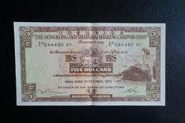 1973 HONG KONG OLD ISSUE, HSBC BANKNOTES 5 DOLLARS #044490 EY - Hong Kong