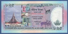 "BANGLADESH - P.62 – 25 TAKA2013 ""25 Years Security Printing Corporation"" Commemorative Issue - UNC - Bangladesch"