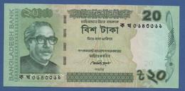 BANGLADESH - P.55 – 20 TAKA2012 - UNC - Bangladesh