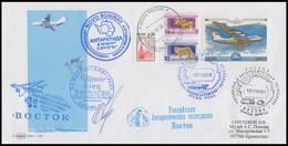 RUSSIA 2008 COVER Used ANTARCTIC STATION NOVOLAZAREVSKAYA BASE VOSTOK AIRPLANE Aviation PARACHUTE PARACHUTTING Mailed - Antarctische Expedities