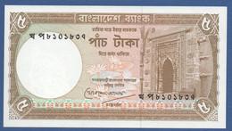 BANGLADESH - P.25c (2) – 5 TAKA Signature: Khorshed Alam (6-1993)  UNC - Bangladesh