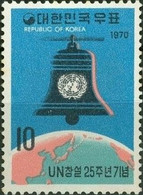 South Korea, 1970, MI 738, The 25th Anniversary Of United Nations, Bell, 1v, MNH - Musica