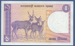 BANGLADESH - P.6Ba (7) – 1 TAKA Signature: Khorshed Alam (3-1991)  UNC - Bangladesh