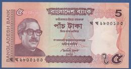 BANGLADESH - P.53c – 5 TAKA2012  UNC- - Bangladesh