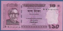 BANGLADESH - P.54a – 10 TAKA2012  UNC - Bangladesh