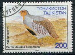 (CL 14 - P.45) Tadjikistan Ob N° 78 - Oiseau : Perdrix - - Grey Partridge