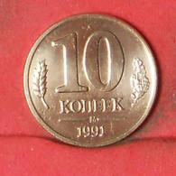 RUSSIA 10 KOPEKS 1991 -    Y# 296 - (Nº41634) - Russia