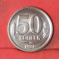 RUSSIA 50 KOPEKS 1991 -    Y# 292 - (Nº41635) - Russia