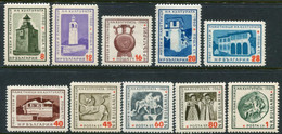 BULGARIA 1961 Cultural Monuments MNH / **.  Michel 1207-16 - Nuevos