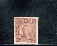 CHINE 1942 SANS GOMME - 1912-1949 Republic