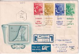 ISRAEL - 1955 - ENVELOPPE FDC RECOMMANDEE De JERUSALEM Par AVION => JOINVILLE LE PONT - Covers & Documents