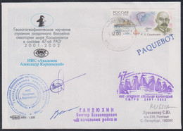 """RAE-47 RUSSIA COVER Used ANTARCTIC SHIP """"KARPINSKY"""" GEOPHYSICS GEOLOGY GEOLOGIE EXPEDITION PAQUEBOT CAPE TOWN Mailed - Antarktis-Expeditionen"""