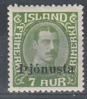 ++M1415. Iceland 1936. Official Stamp. Michel 63. MNH(**) - Officials