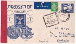 ISRAEL - 1949 - ENVELOPPE ENTIER Avec CENSURE De TEL AVIV OBLITERATION MECA RARE ! => PARIS - Covers & Documents