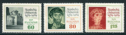 BULGARIA 1961 Bojana Frescoes MNH / **  Michel 1194-96 - Nuevos