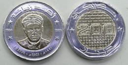 Algeria - 200 Dinars 2021 UNC - Ahmed Zabana ( 1926 - 1956 ) Comm. Lemberg-Zp - Algeria