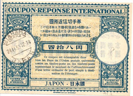 Coupon-réponse Japon Kitahama Osaka 1953 - Type Lo 15 A -  CRI IRC - Sin Clasificación