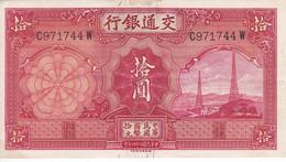 BILLETE DE CHINA DE 10 YUAN DEL AÑO 1935  (BANKNOTE) - China