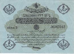 BILLETE DE TURQUIA DE 5 PIASTRES DEL AÑO 1914 (1332) SIN CIRCULAR (UNCIRCULATED) (BANK NOTE) - Turkey