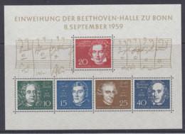 BRD  Block 2, Postfrisch **, Einweihung Beethovenhalle 1959 - Blocks & Sheetlets