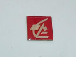 Pin's BANQUE CAISSE D EPARGNE B - Banken