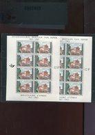 Belgie 1962 BL33 Ieper Menenpoort Met Curiositeit Druk Naar Boven Verschoven + Normaal Exemplaar Bijgevoegd Ter Vgl - Plaatfouten (Catalogus Luppi)