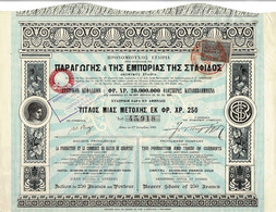 Titre Ancien - Société Privilégiée Pour Favoriser La Production Et Le Commerce Du Raisin De Corinthe - Titre De 1905 - - Agriculture