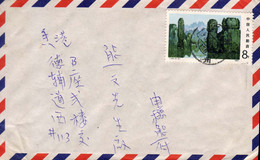 China / Chine 1981, Stone Forest / Forêt De Pierre / Lunan / Circulated Cover - Environment & Climate Protection