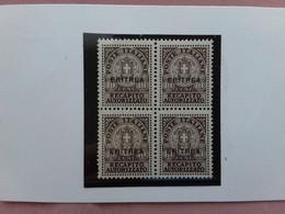 COLONIE ITALIANE 1941 - ERITREA - Recapito Autorizzato In Quartina - Nuovi ** + Spese Postali - Eritrea