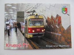 """Ukraine Kryvyi Rih Metro Station """"Budynok Rad"""" Tram - Subway"""