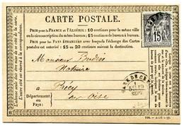 OISE Dateur T 17 GARE DE CREIL Sur CP De 1877  Pothion N°426 - Poste Ferroviaire