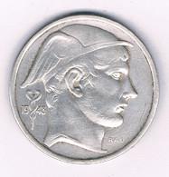 50 FRANCS 1948 VL  BELGIE /2912/ - 05. 50 Francs