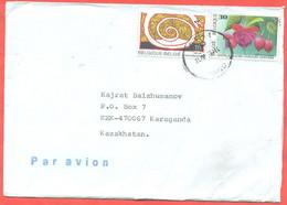 Belgium 1995. The Envelope Has Passed The Mail. Airmail. - Storia Postale