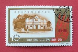 China 1961 - Used (o) - Mi 599 - Chine --- 24 - Gebruikt