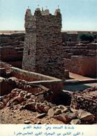 Mauritanie -République Islamique - 2 Scans - Mauritania