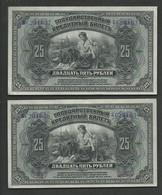 ♛ RUSSIA - {East Siberia ~ Primorye Region} 25 Rubley 1920 AU-UNC P.S 1248 - Russia