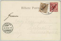 Kamerun 1900, Bilhete Postale Funchal Deutsche Seepost Hamburg - Westafrika Nach Zürich (Schweiz) - Colonia: Camerún
