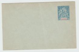 Entier Enveloppe 1892 . ( 116 X 76 ) Neuve . - Covers & Documents