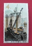 China 1964 - Used (o) - Mi 834 - Xinanjiang Water Power Plant - Chine --- 37 - Gebruikt