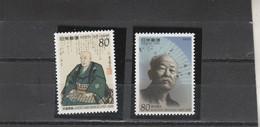 Japon 1997 Yvert  2381 Et 2382  ** Neufs Sans Charnière - Personnalités De La Culture - Nuovi